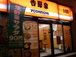Optimized-Yoshinoya