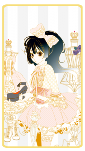 My Cute Kawaii Boutique picture