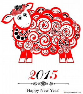 e90e5dc4-smush-2015-new-year-card-with-red-sheep
