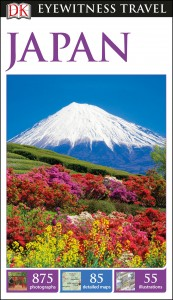 DK Eyewitness Travel Guide Japan front cover
